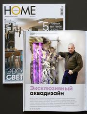 Пузырьковые колонны и колоннады от дизайн студии Романа Москаленко - foto 9