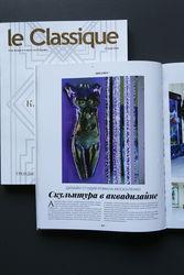 Настенные фонтаны и водопады от дизайн студии Романа Москаленко - foto 0