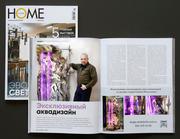 Настенные фонтаны и водопады от дизайн студии Романа Москаленко - foto 9