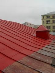 Тепло- та гідроізоляція будинків,  споруд,  об'єктів інфраструктури. - foto 0